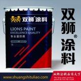 双狮白色防火涂料 室内钢结构防火涂料