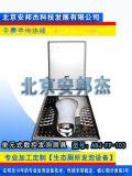 環保生態泡沫封堵型廁所設備(ABJ-FP-106)