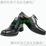 正品07A三接头皮鞋真皮正装皮鞋军官皮鞋