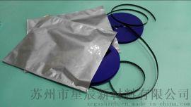 江浙沪工厂直销半导体封装测试防静电防潮铝箔真空袋 纯铝袋 铝膜袋
