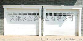 天津保溫卷簾門,電動保溫卷簾門,歐式保溫窗