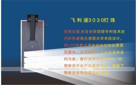 solar street light 50W一体化太阳能led路灯户外太阳能路灯报价