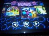 邦科夜场桌面投影游戏机和你不期而遇