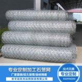 石笼网厂家 热镀锌铅丝石笼网 高锌格宾网箱