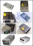 输出直流开关电源DC直流12v5v24v输出