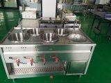 河北精品水饺炉,煮饺炉,馄饨炉直接生产厂家