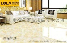 哪家瓷砖品牌微晶石比较好?广东佛山微晶石瓷砖觉得怎么样?