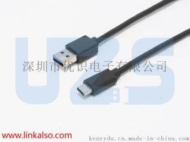 高速USB3.0電腦手機傳輸數據線