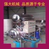 供应食品杀菌锅 肉食品防腐处理设备
