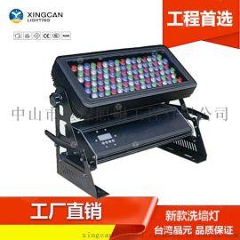 LED超大功率投射灯 景观桥梁单色投光灯 双层七彩舞台投光灯