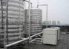 空气能维修】苏州空气能热水器售后维修电话