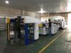 网纹辊上光机,时速5500张,二十余年生产技术