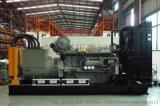 上海發電機回收公司 上海柴油發電機組回收 ,