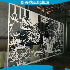 装饰用电脑控制镂空铝雕花板 各种图案样式雕花铝单板