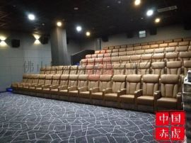 现代影院皮制VIP沙发 厂家直销中高端影院沙发座椅