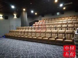 現代影院皮制VIP沙發 廠家直銷中高端影院沙發座椅