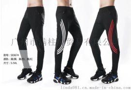 运动裤长裤男 拉链收腿体育比赛裤 骑行跑步裤足球训练裤