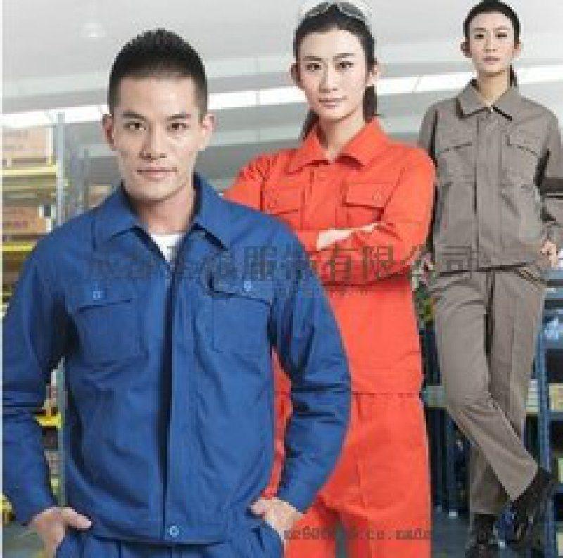 圣浪工厂服装定制加工
