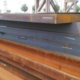首钢Q345QC钢板、Q345QC规格齐全