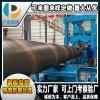 內塗水泥砂漿瀝青防腐螺旋管 廣東螺旋鋼管廠家現貨直供 國標Q235