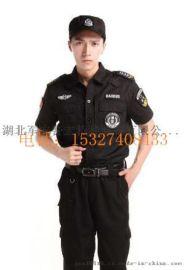 保安服,新式保安作训服,保安执勤服