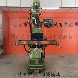 立式銑牀 3號炮塔銑牀 高精密萬能搖臂銑牀