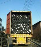 供应青岛天津到秘鲁卡亚俄Callao派塔Paita海运整箱拼箱开顶框架散杂货滚装船