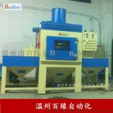 温州乐清喷砂机生产厂家