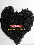 巩义果壳活性炭,果壳活性炭厂家