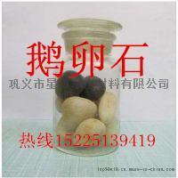 广东鹅卵石,鹅卵石净水滤料,湖底专用卵石