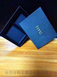 hTC 高档礼品包装盒
