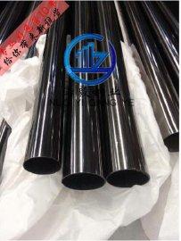 304/201黑鈦不鏽鋼彩色管廠家定做