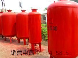 四平,隔膜气压罐,消防稳压罐图片