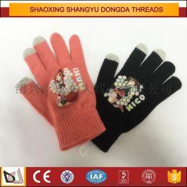 廠家批發觸屏手套熱裝印魔術手套可觸屏三指保暖手套