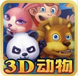 【3D动物森林舞会】网络森林舞会电玩开发_代理加盟_201全新版