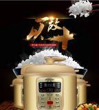 供應多功能電壓力鍋智慧電飯鍋禮品高壓鍋 不鏽鋼電飯煲電高壓鍋