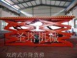 沈阳升降机,沈阳升降机厂家,沈阳升降机规格