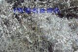 东莞专业CNC铝渣回收. CNC铝花回收. 废铝型材高价回收