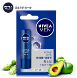 供应润唇膏4.8g妮维雅NV润唇膏(男士型)舒缓修护