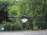 山东天禧航空22公斤级植保无人机
