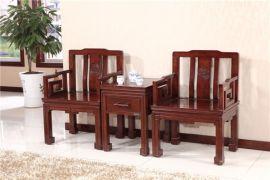 北京仿古实木圈椅官帽椅休闲椅纯实木家具