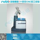 深圳诺铂承接机器人外壳体铝件铜件钢铁件来图来样定制加工