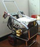 4S店、洗车店用高压水枪 商业用高压水枪 爱德罗高压水枪