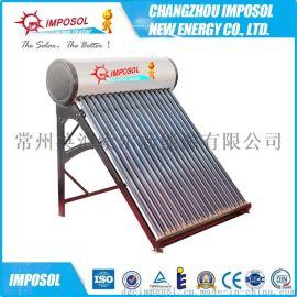 廠家貼牌10-30管彩板一體非承壓太陽能熱水器