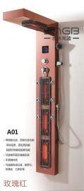 A01遠紅外線光波淋浴屏淋浴柱