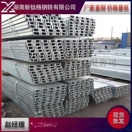 批發湖南冷熱鍍鋅槽鋼幕牆專用槽鋼10#鍍鋅槽鋼國標
