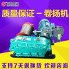 高效快速0.5吨卷扬机概述|图片|卷扬机安装尺寸【0.5T卷扬机】