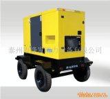 供应移动静音柴油发电机、移动电站 -- 锋发动力