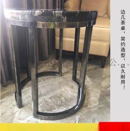 欧式不锈钢沙发边桌茶几 电话黑钛茶几 20年不变色