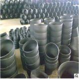 天然气用大小头,规格89*6,材质碳钢,合金钢中维